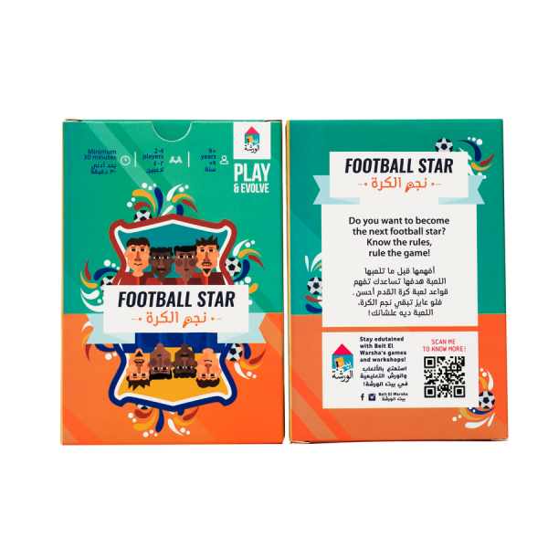 Football star 2
