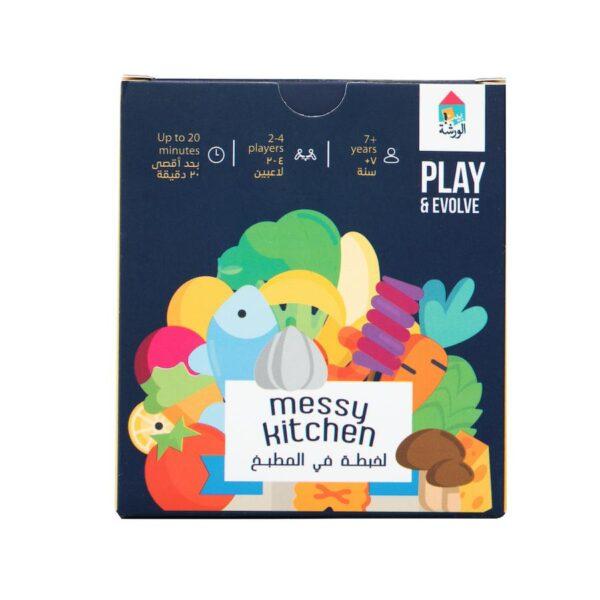 Messy Kitchen 2