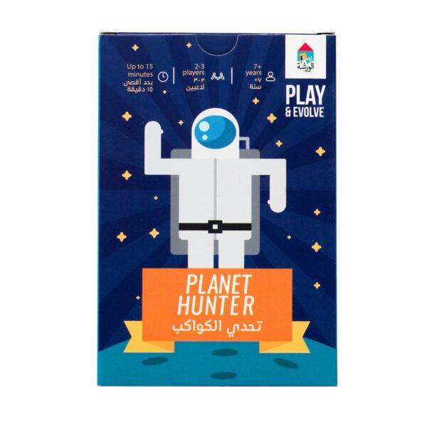 Planet hunter 2
