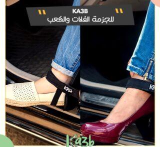 ka3b value pack flat and heels